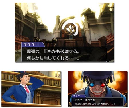 ace_attorney5