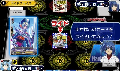 Cardfight!! Vanguard screenshots
