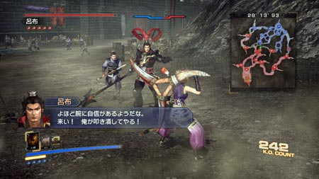 dynasty_warriors7_empires