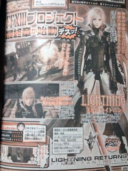 scan_lightning_returns