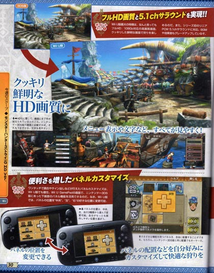 scans_monster_hunter3_ultim