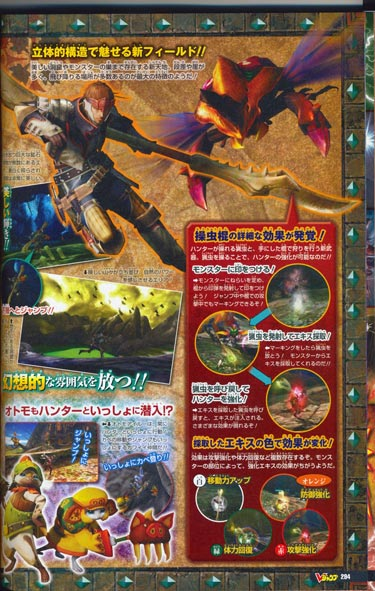 scans_monster_hunter4