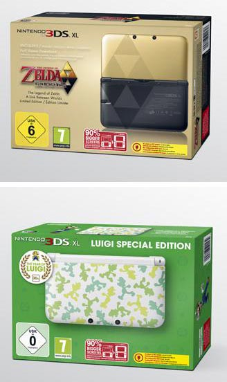 3ds: special consoles
