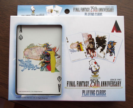special: final fantasy 25. anniversary playing cards