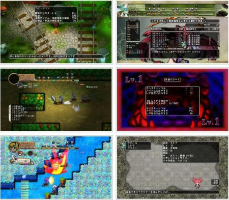 screens: Meikyuu Touro Legasista