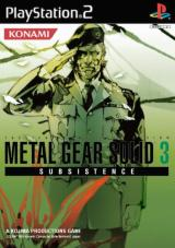 metal gear: turniere angekuendigt