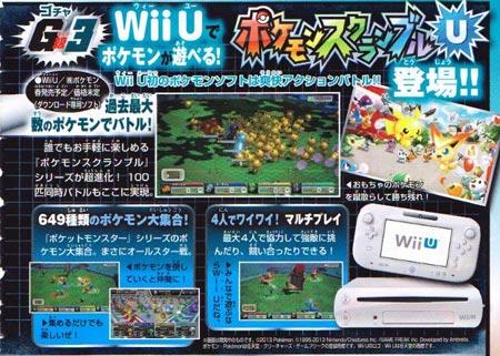 scan: pokemon rumble