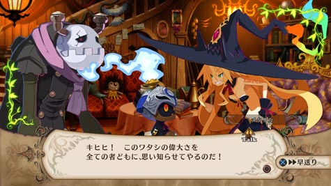screenshots (III): the witch and the hundred knights