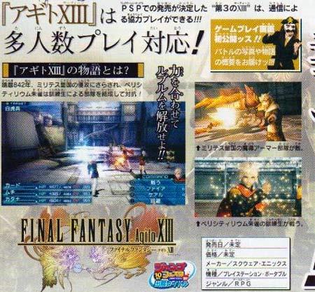 scan: final fantasy agito XIII