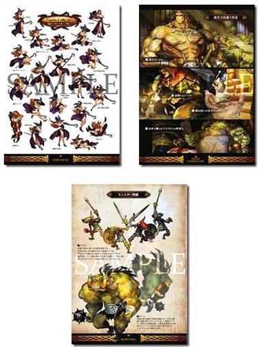 preview: dragon's crown artbook