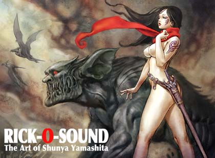 artwork: shunya yamashita