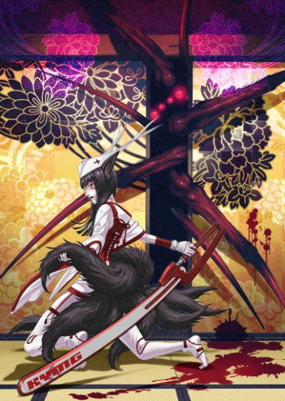 artwork: yusuke kozaki