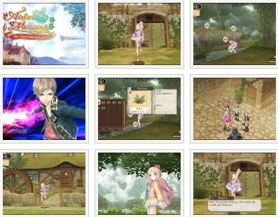screens: atelier meruru