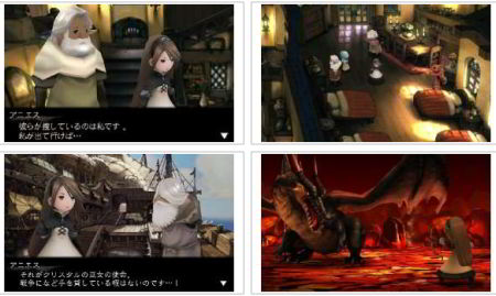 screenshots: bravely default: flying fairy