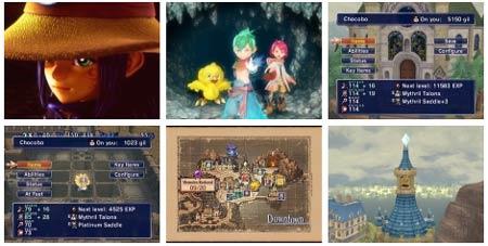 screenshots: chocobo dungeon