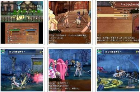 screens: code of princess