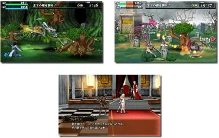 screens: code of princess