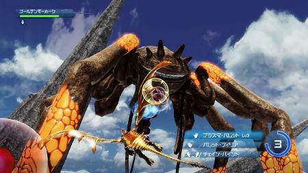 screenshots (II): crimson dragon