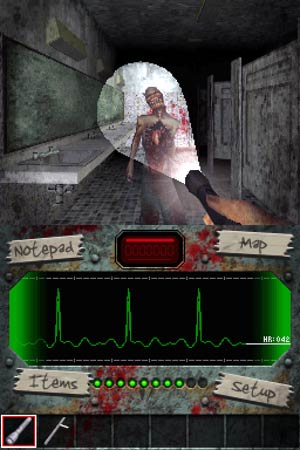 preview: dementium the ward
