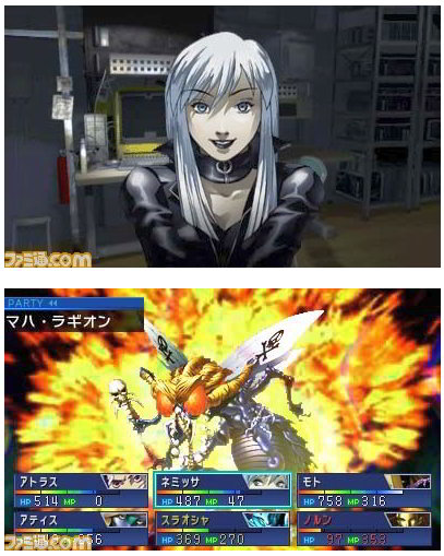 preview: devil summoner: soul hackers