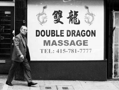 double dragon: massage