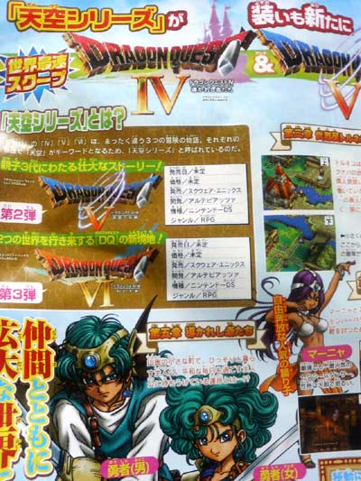 dragon quest remakes kommen