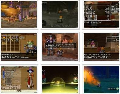 screenshots (II): dragon quest X