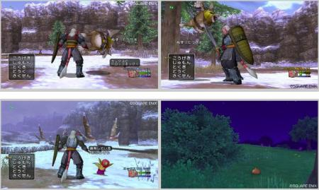 screens: dragon quest X