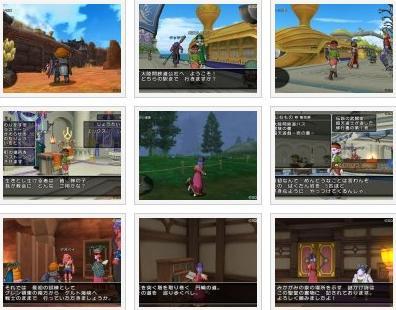 screens: dragon quest X