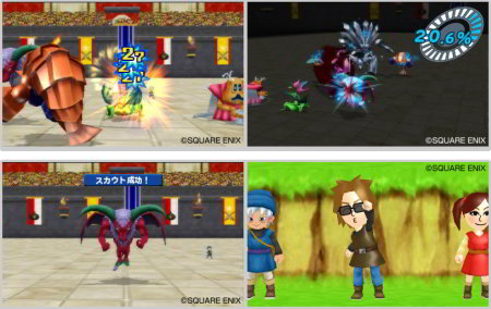 screens: dragon quest monsters terrys wonderland 3D