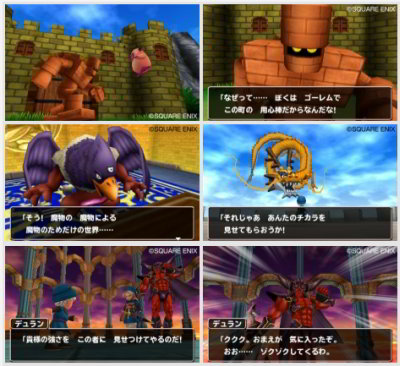 screenshots (IV): dragon quest monsters: terry's wonderland 3D