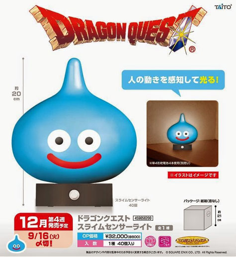 special: dragon quest sensorlicht
