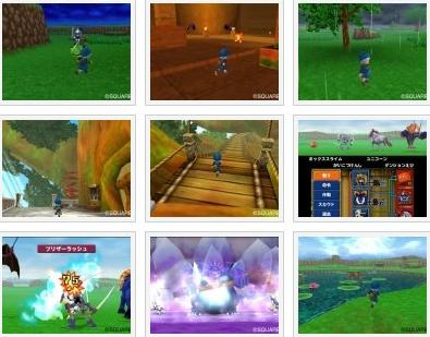 screens: dragon quest monsters 3DS