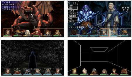 screens: elminage gothic