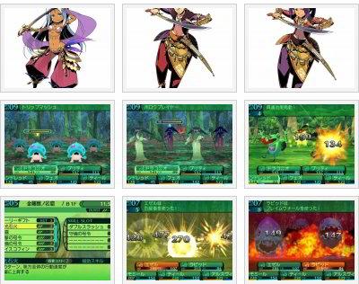 screens: etrian odyssey IV