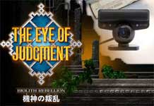 eye of judgement: neue details!