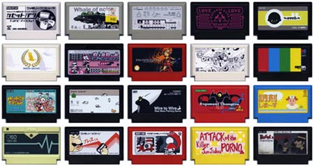 famicom-artwork-contest