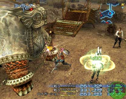 ff12: action-screen