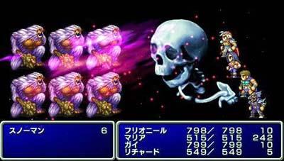screenshots: final fantasy II anniversary