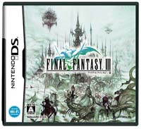 ff3: cover