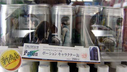 ffVII: potion, in echt jetzt