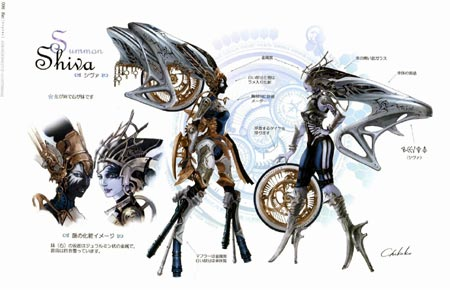 final fantasy XIII shiva sisters concept art