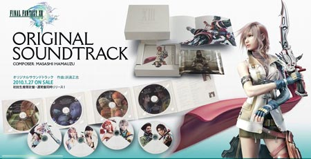 final fantasy XIII soundtrack