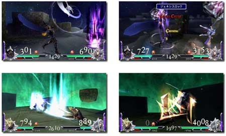 screens: ff dissidia 012