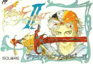 final fantasy II: artwork