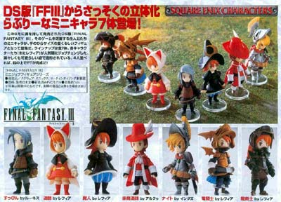 final fantasy III: figuren