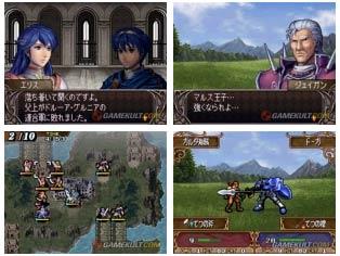 screenshots: fire emblem
