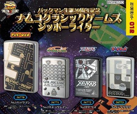 special: game zippo