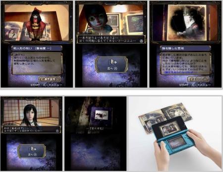 screenshots: ghost camera
