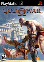 god of war cover